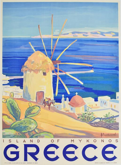 Greece Island of Mykonos